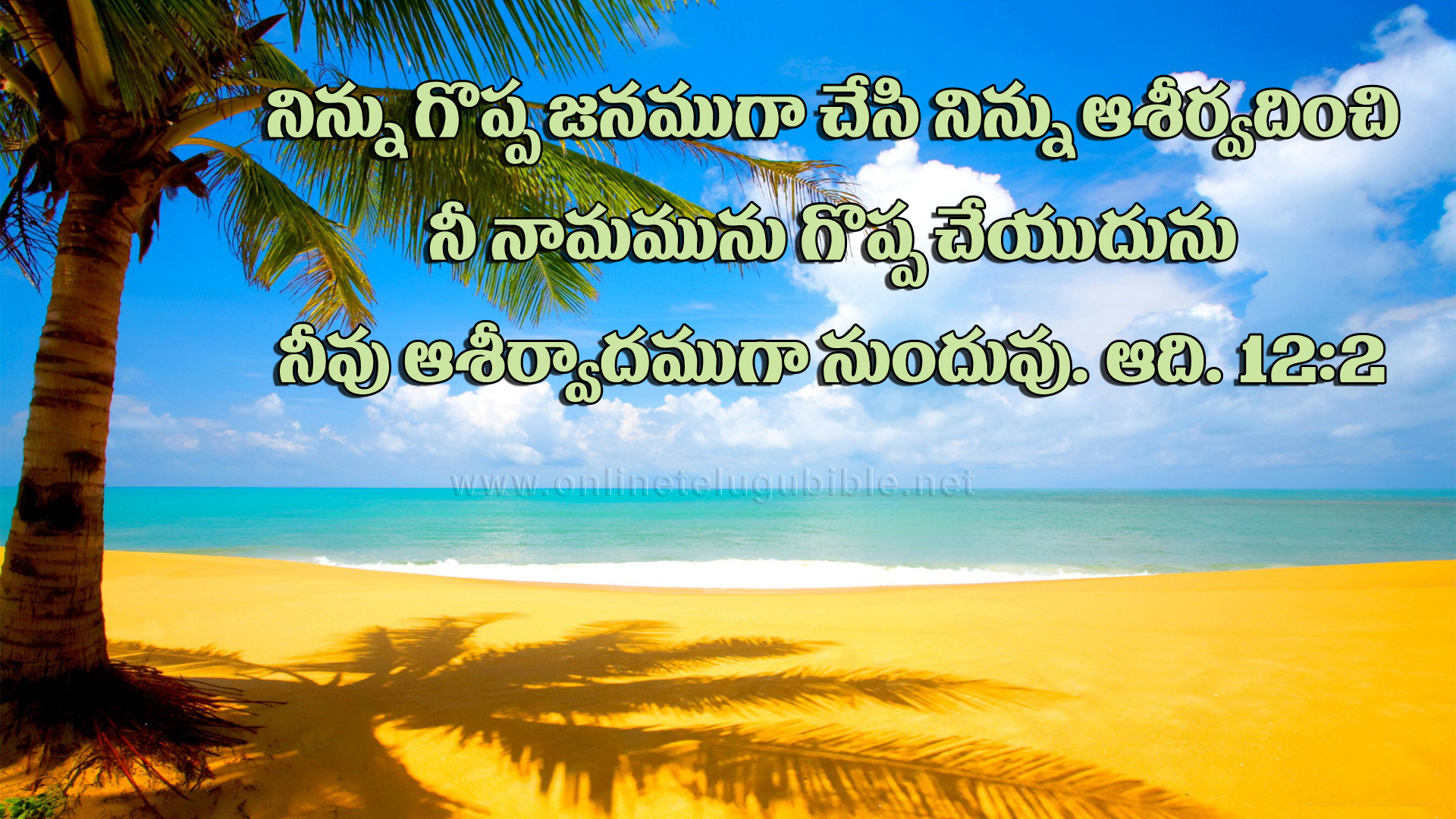 Bible Literature Ministry Bible Verses Wallpapers